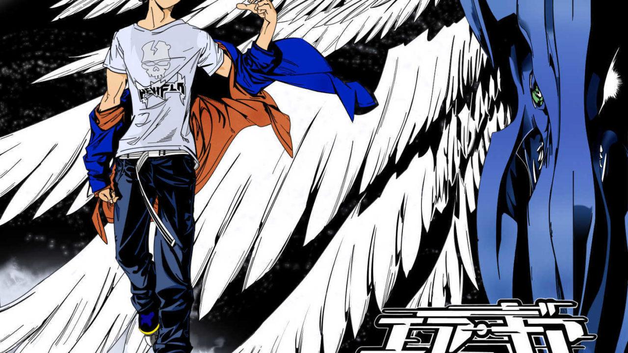 エアギア漫画全巻無料はzip・rarでダウンロードで見れる?   少年ジャンプ愛好家