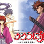 rurouni kenshin comic-all-volume-free