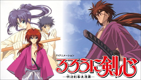 rurouni kenshin comic-all-volume-free