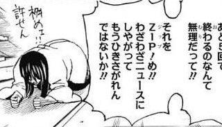 銀魂 最新 698話