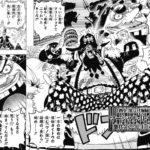 ワンピース 最新 926話